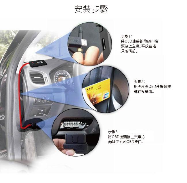 速霸 W658G HUD多功能抬頭顯示器