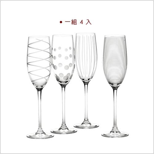 CreativeTops Mikasa紋飾香檳杯4入(250ml)