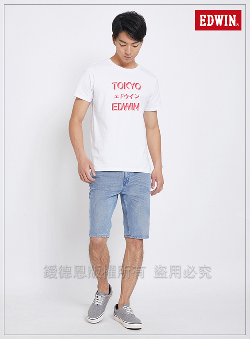 EDWIN 東京系列3M燈管TOKYO短袖T恤-男-白色