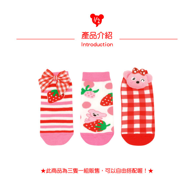 WHY AND 1/2 mini 三件組中長襪