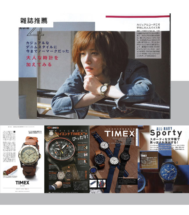 TIMEX 天美時 MK1系列 潮流軍錶-銀面x銀綠條紋/40mm