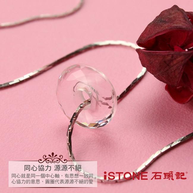 石頭記 白水晶項鍊-緣來是幸福