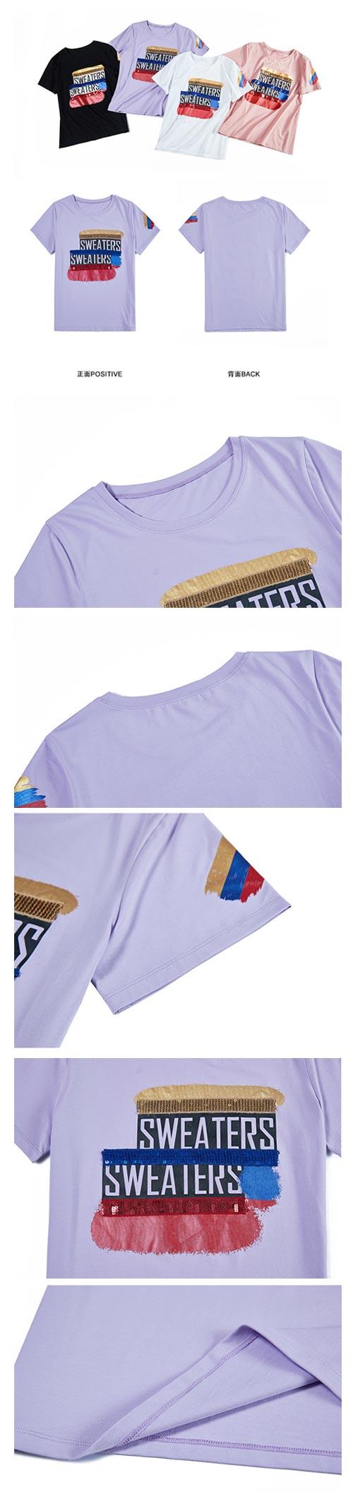 圓領亮片拼接字母印花短袖T恤 (共四色)-ROANN