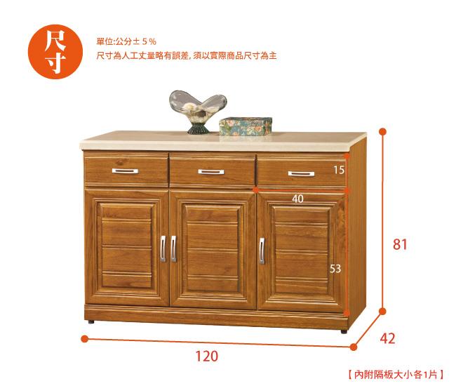 AS-亨利4尺碗碟櫃下座-120x42x81cm