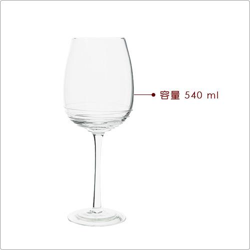 CreativeTops Mikasa漣漪紅酒杯4入(540ml)