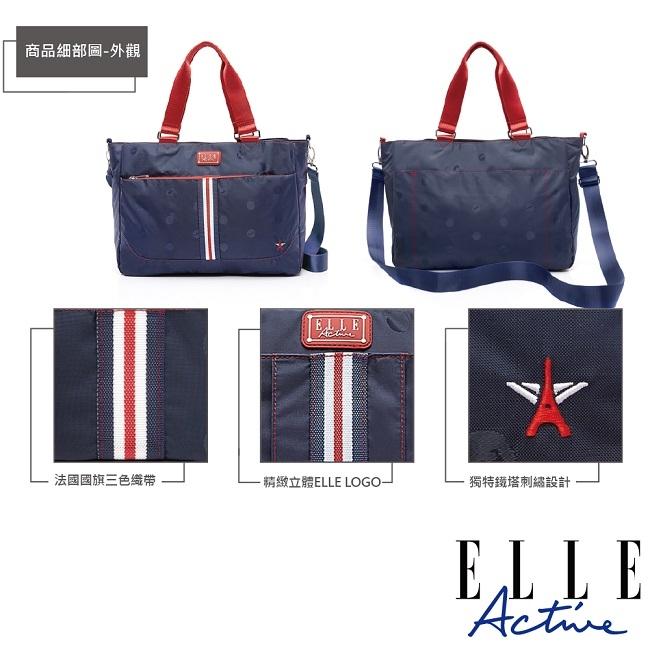 ELLE Active 經典復刻系列-托特包/肩背包/購物袋-藍色