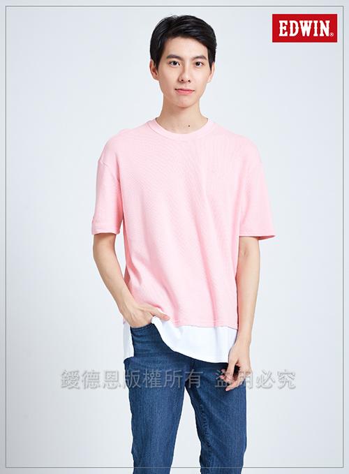 EDWIN 東京系列異材質剪接短袖寬T恤-男-粉色