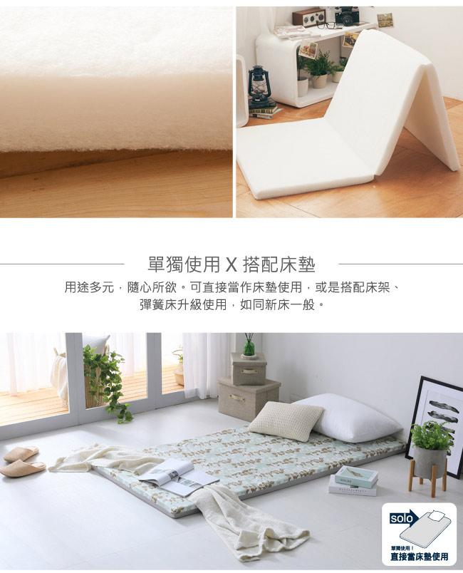 LAMINA 自然葉風精梳棉透氣床墊5cm-綠(單人)