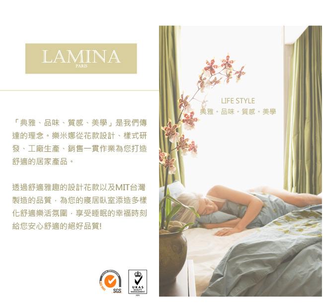 LAMINA 經典格紋透氣床墊5cm-紅(單人)