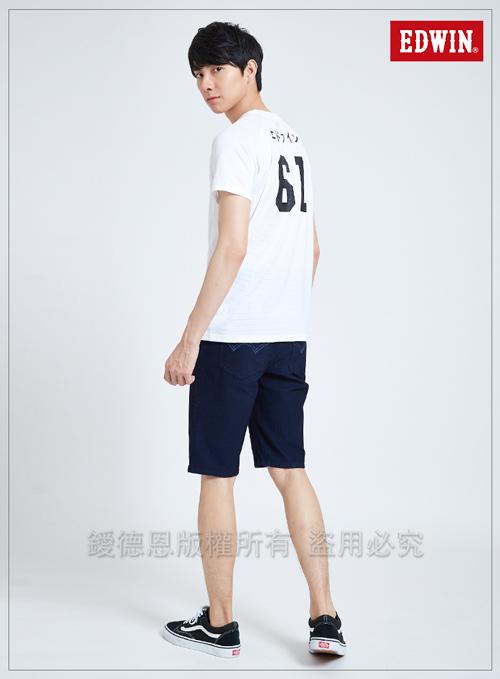 EDWIN 東京系列世足運動風涼感T恤-男-白色