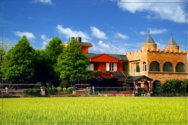 (宜蘭)芯園.我的夢中城堡 芯有靈犀一泊二食雙人券