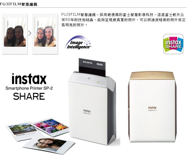 FUJIFILM富士 instax SHARE SP-2 印相機(平行輸入)