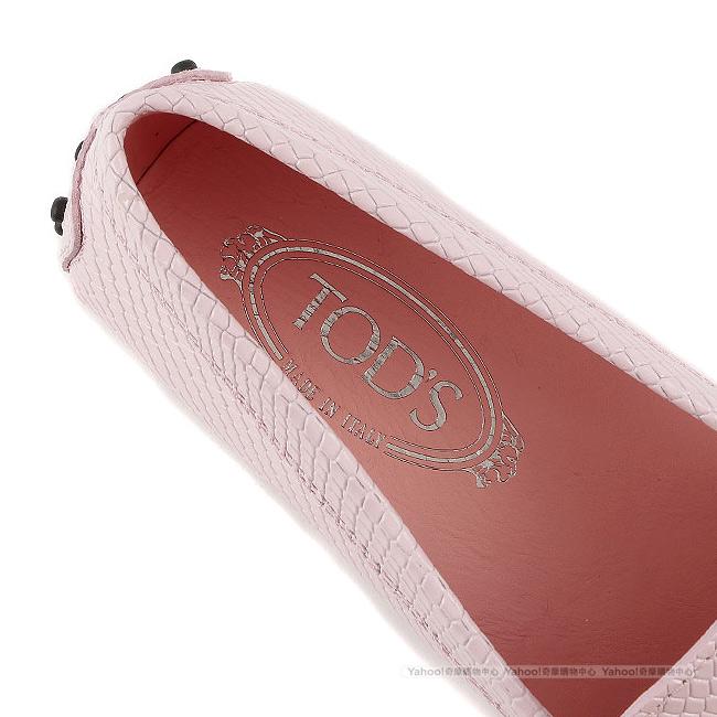 TOD'S 雙T金屬設計牛皮壓紋豆豆鞋 (櫻花粉)