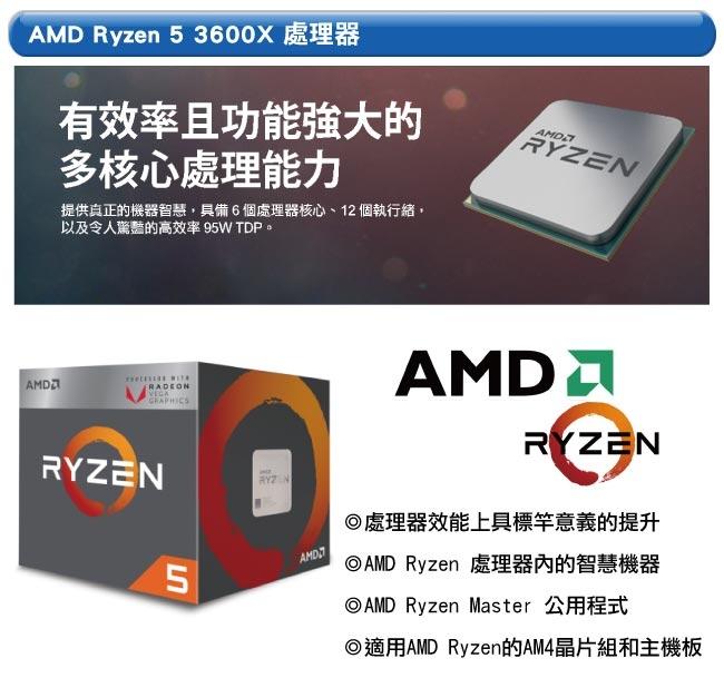 華碩B450平台[浩天戰尊]R5六核RTX2070S獨顯電玩機