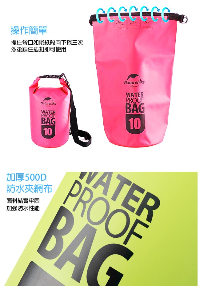 任-Naturehike 500D輕量防水袋收納袋 20L 橙色