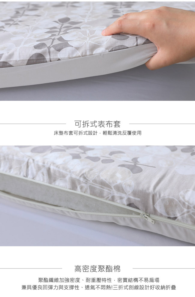 LAMINA 自然葉風精梳棉透氣床墊5cm-灰(單人)