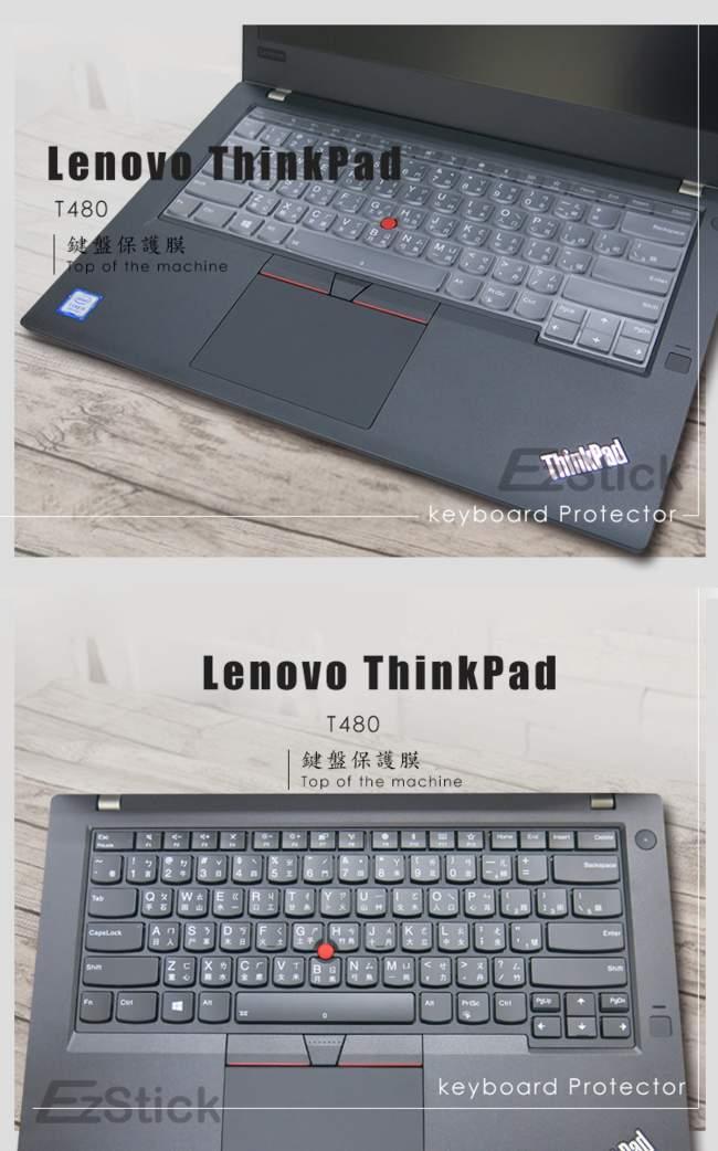 EZstick Lenovo ThinkPad T480 專用 奈米銀抗菌 TPU 鍵盤膜