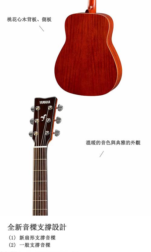 [無卡分期-12期] YAMAHA FG850 NT 面單民謠木吉他 桃花心木色款