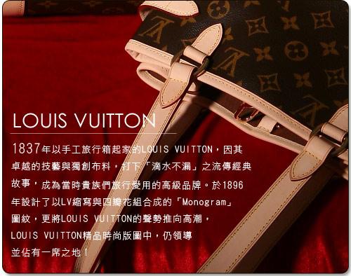 LV N91662 Monogram Majestueux Tote PM手提包(小-紅)