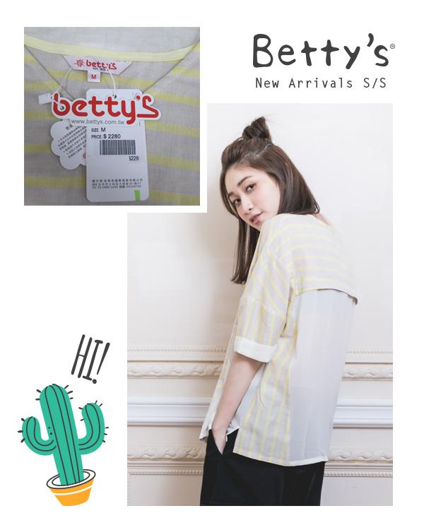 betty's貝蒂思 條紋棉麻拼接雪紡襯衫(卡其)