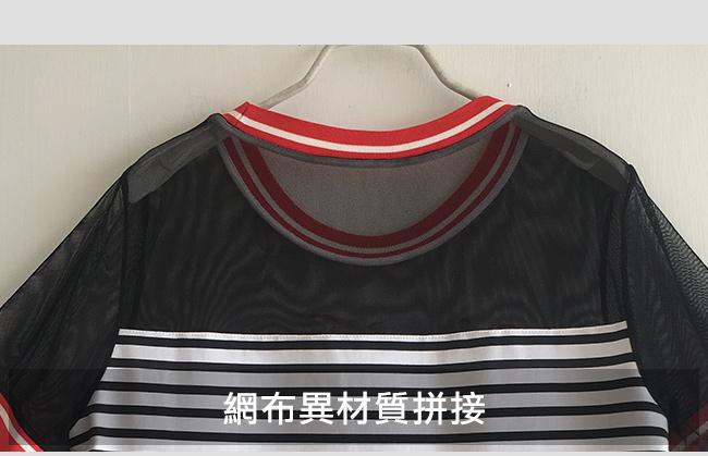 gozo 南法風情網布MIX條紋上衣(黑色)