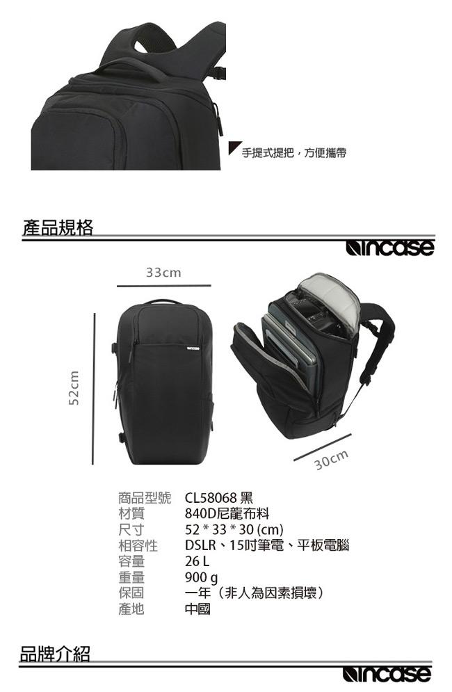 INCASE DSLR Pro Pack 15吋 單眼相機尼龍後背包 (黑)