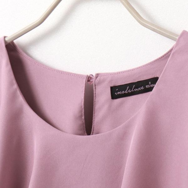 純色不易皺配色層次荷葉飄逸領拼接上衣-OB嚴選