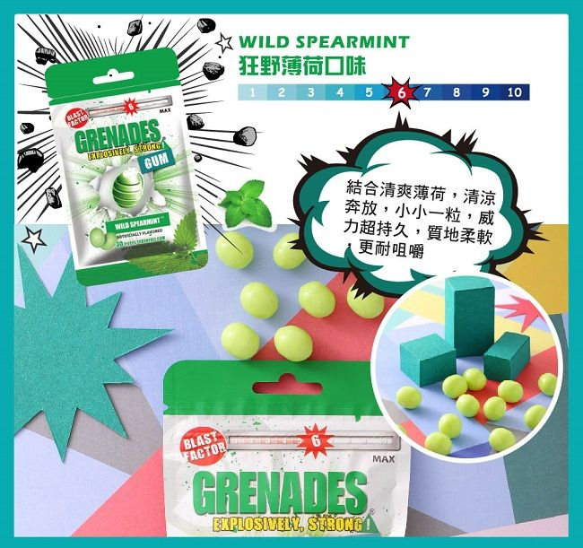 GRENADES手榴彈口香糖-狂野薄荷(60g)