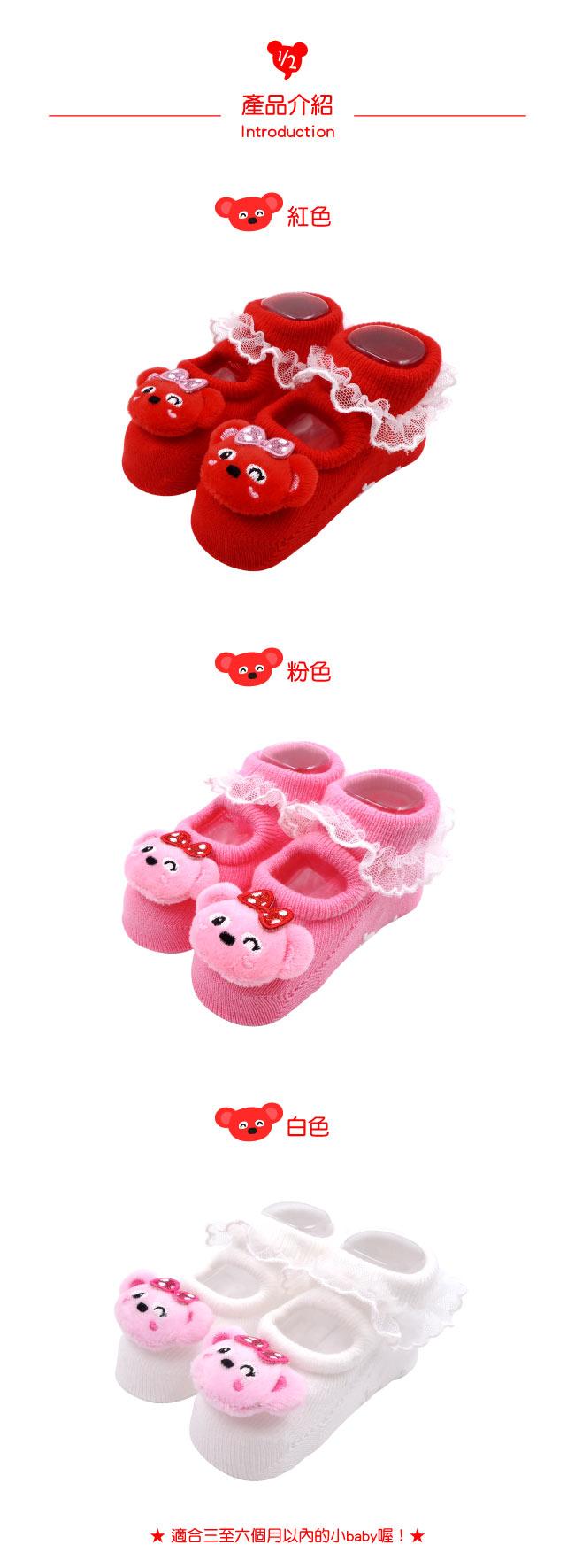 WHY AND 1/2 mini 蕾絲花邊寶寶鞋襪 多色可選