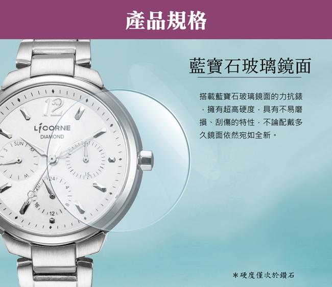 LICORNE 永恆時光真鑽系列 凡爾賽名媛手錶-白x玫瑰金/35mm