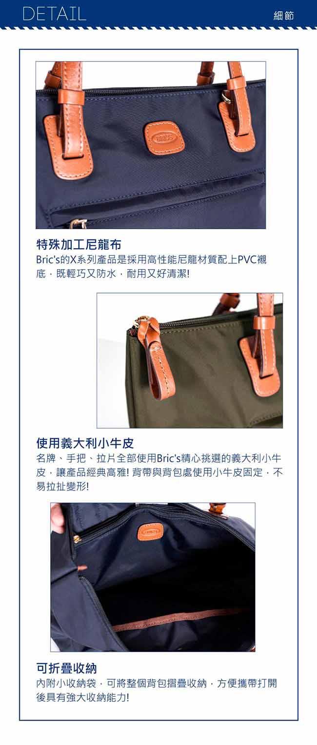 BRICS 義大利 防潑水 女仕包兼旅行袋 小