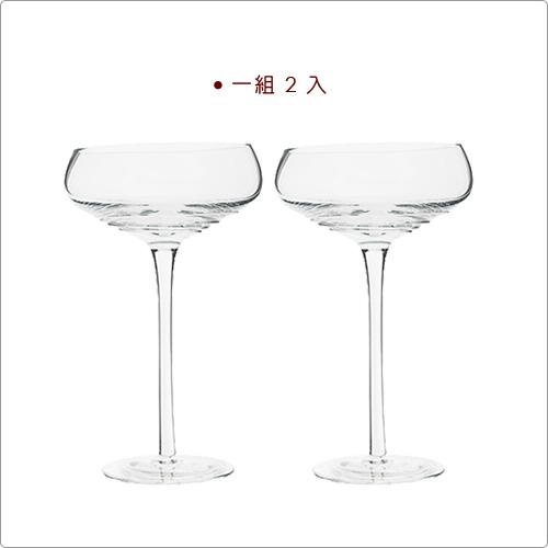CreativeTops Mikasa漣漪淺碟香檳杯2入(265ml)