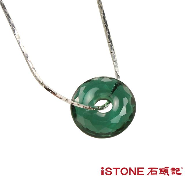 石頭記 綠水晶項鍊-緣來是幸福
