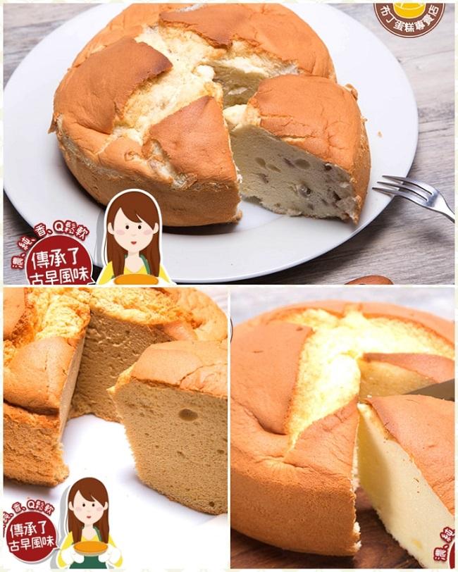 特美香 布丁蛋糕x4入