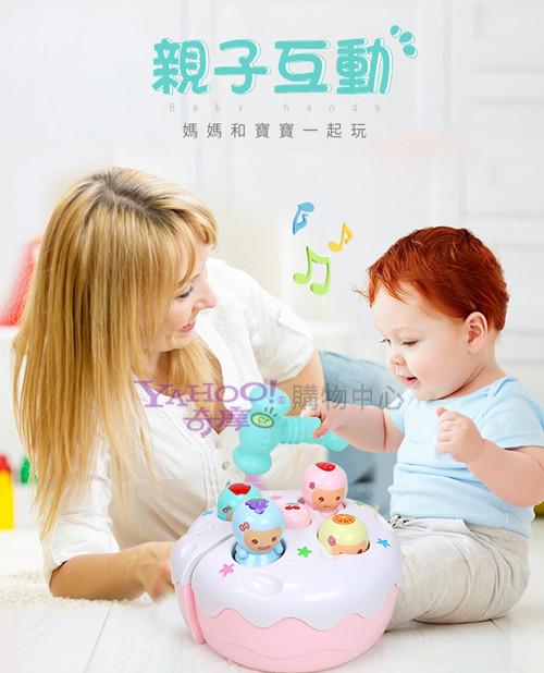 colorland 幼兒益智玩具 打地鼠兒童敲打玩具