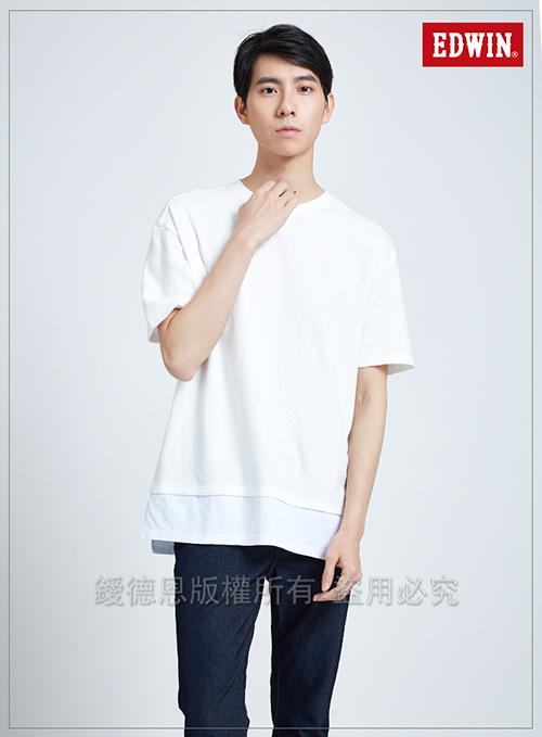EDWIN 東京系列異材質剪接短袖寬T恤-男-白色