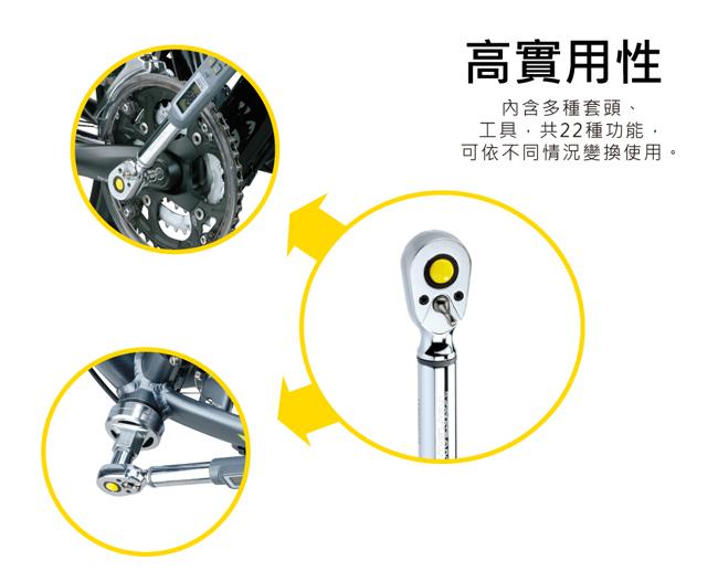 TOPEAK D-Torq Wrench DX電子式扭力板手(22功能)