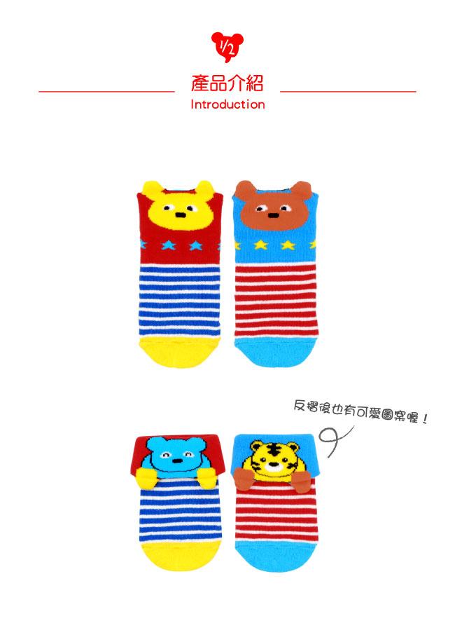 WHY AND 1/2 mini 反摺短襪