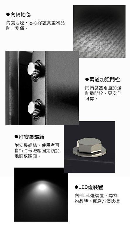 Sentry Safe 美國金庫 刷卡式金庫 H060ES (黑)