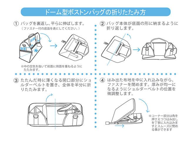 日本HAPI+TAS 摺疊旅行袋  大-B花色