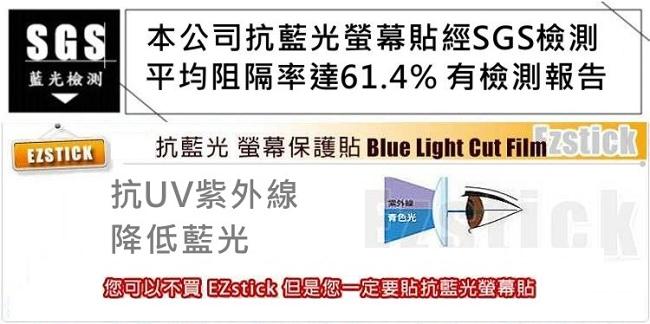 EZstick MSI GL63 8RC 專用 防藍光螢幕貼