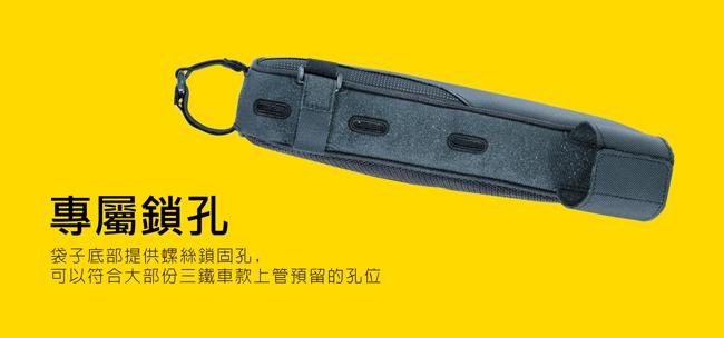 TOPEAK FASTFUEL TRIBAG 加大型低風阻造型上管袋 0.7L (大)