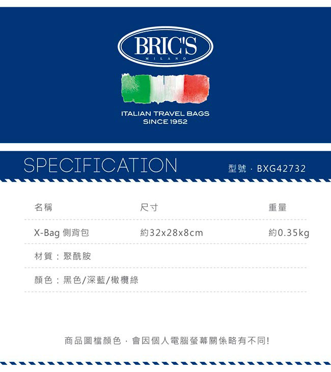 BRICS 義大利時尚 防潑水 多收納口袋 女仕斜背包