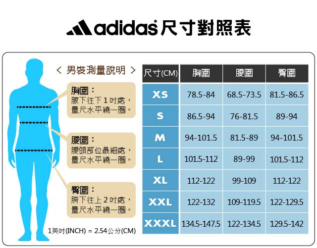 adidas 短褲 Germany 男款