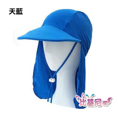 Biki比基尼妮泳衣   兒童帽防曬遮陽遮脖帽海邊帽子(可選色)