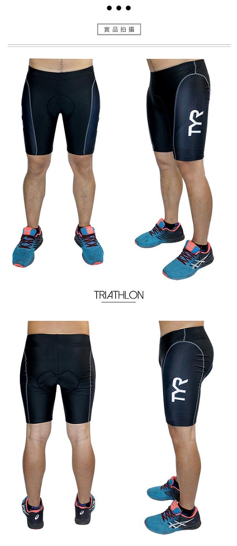 美國TYR 男車褲 MEN'S BASIC BIKE PANTS