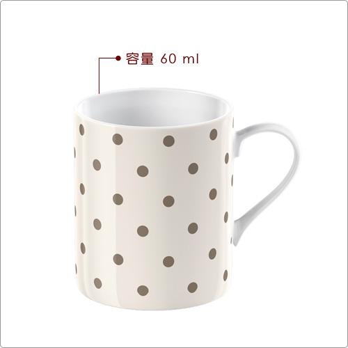 CreativeTops Katie濃縮咖啡杯4入(圓點60ml)