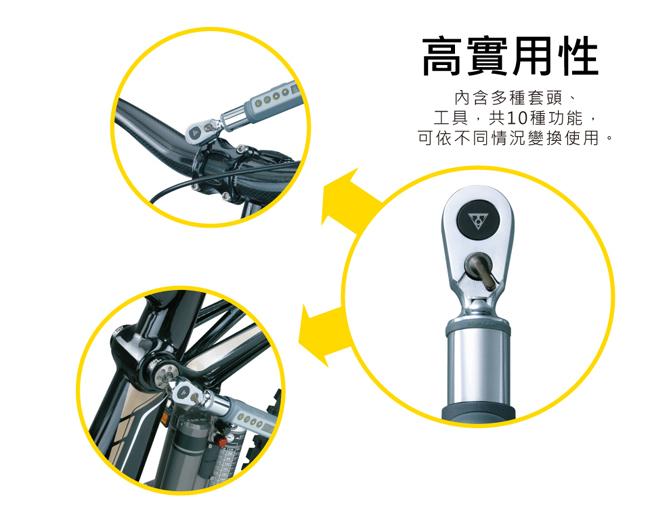 TOPEAK D-Torq Wrench電子扭力扳手(10功能)