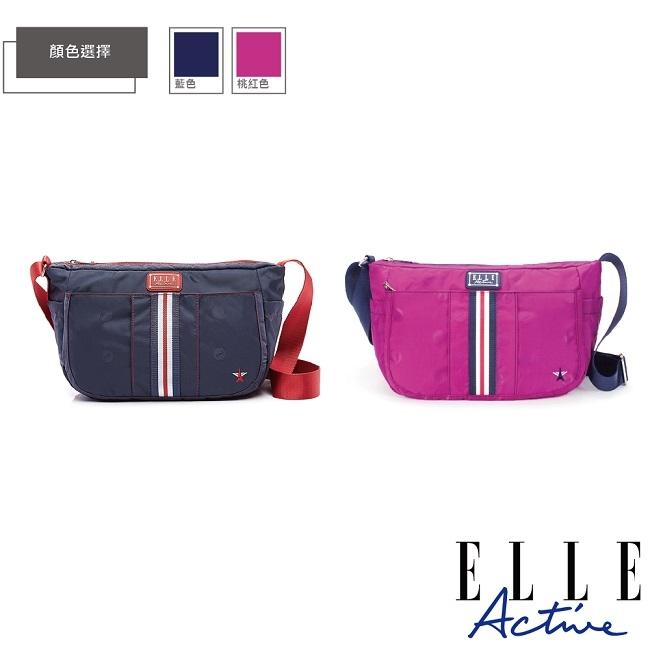ELLE Active 經典復刻系列-側背包/斜背包-中-藍色