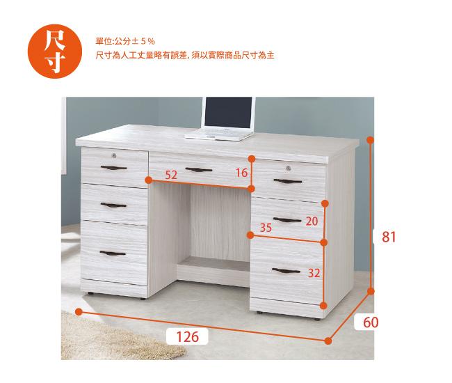 AS-貝拉4.2尺書桌-126x60x81cm